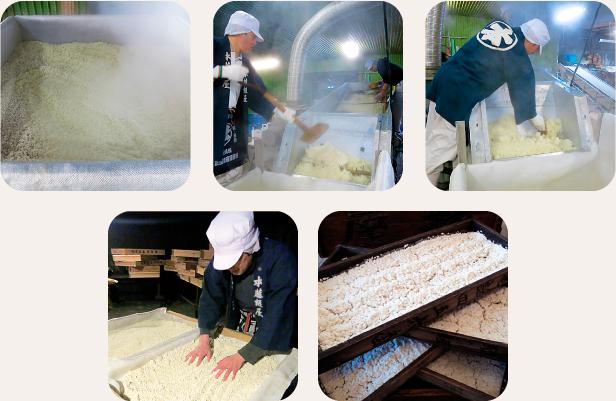 米麹工程写真