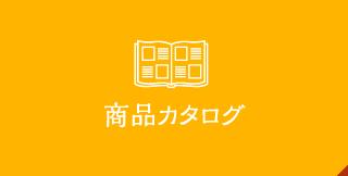 糀屋のイベント